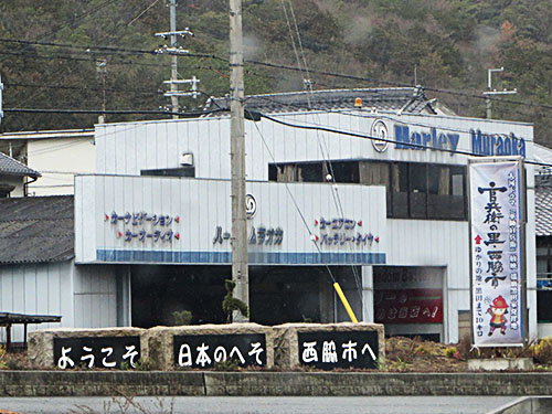 20140216_nishiwaki1