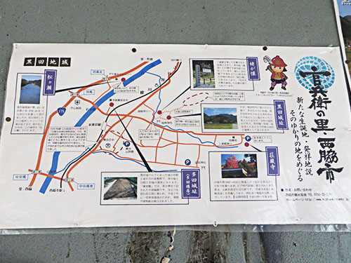 20140216_nishiwaki3