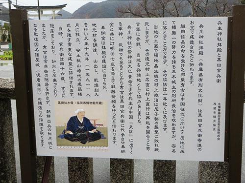 20140215_nishiwaki_5_3