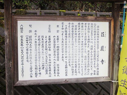 20140216_nishiwaki_4_2