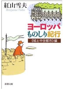 20140227_book2