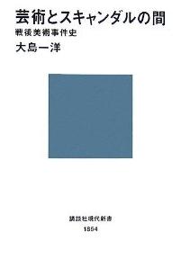 20140301_book1