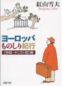 20140302_book1