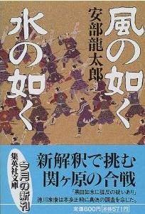 20140305_book1