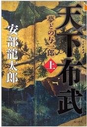 20140311_book1