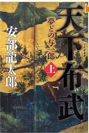 20140312_book1