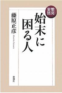 20140312_book2