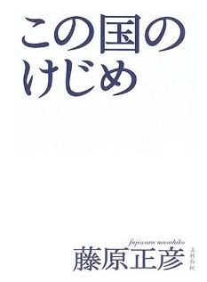 20140313_book1