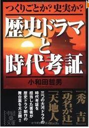 20140323_book1