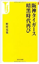 20140403_book1
