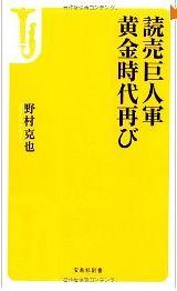 20140403_book2