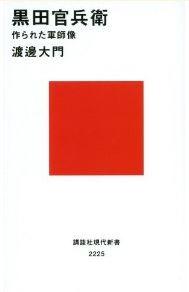 20140407_book2