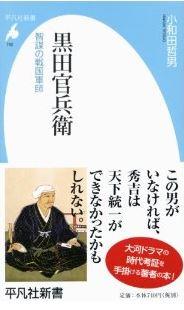 20140409_book1