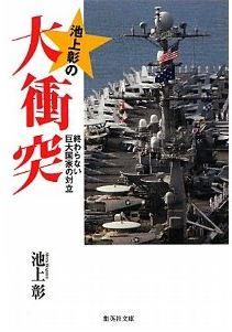 20140409_book2