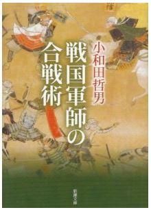 20140410_book1
