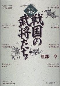 20140416_book1