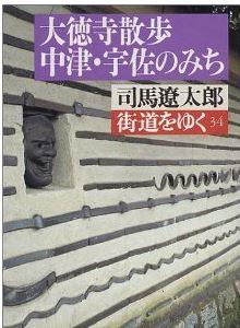 20100418_book2