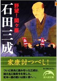 20140424_book1