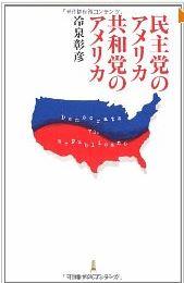20140424_book2