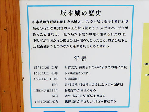 20140429_9_7