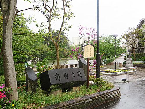 20140429_kameyama8