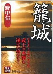 20140508_book1_2
