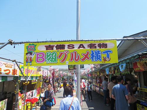 20140502_takamatu_9_3
