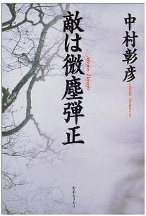 20140522_book1_2