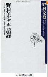 20140522_book2