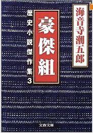 20140527_book2_2