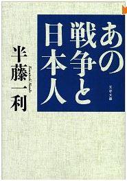 20140528_book1_2