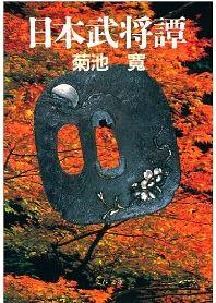 20140529_book1