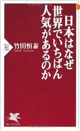 20140529_book3