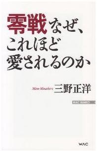 20140529_book4
