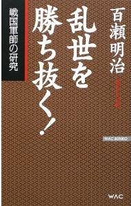 20140606_book1_2
