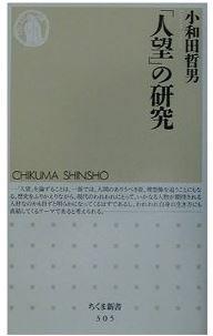 20140611_book1