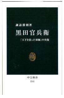 20140611_book2_2