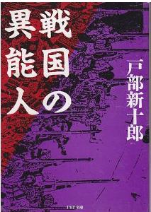 20140710_book1
