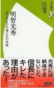 20140714_book2