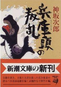 20140730_book