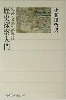 20140810_book1