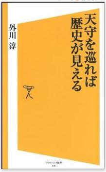 20140817_book1