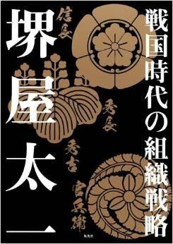 20140819_book