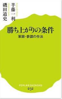 20140820_book2