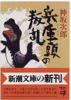 20140826_book3