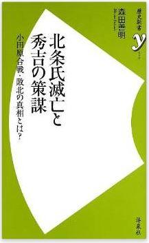 20141005_book2