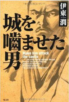 20141008_book1