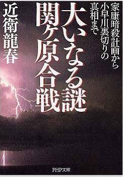20141129_book1