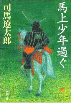 20141130_book1