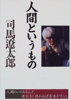 20141130_book3